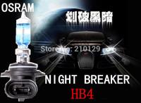 Free shipping Car headlight OSRAM halogen lamp Third generation NIGHT BREAKER UNLIMITED 64211NBU HB4 55W 12V 3900K Germany