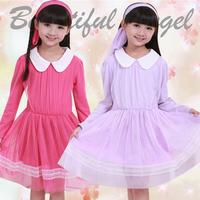 [Taobao clearance] Kids Girls autumn 2014 new  children children princess  long sleeved dress