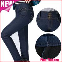 High waist plus size pencil pants new 2014 winter thicken women jeans ladies casual skinny fleece warm denim trousers K32