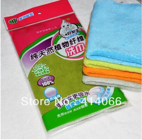 """5pcs/lot Bamboo Fiber Dish Towels 11""""*8.6"""" Kitchen Towels Magic Dish Cloth Free Shipping(China (Mainland))"""