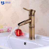 Huan Jie antique basin faucet copper under counter basin bibcock of cold and hot water tap special European slub