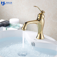 Huan Jie golden copper basin faucet basin under counter basin basin with hot and cold water faucet beauty waist