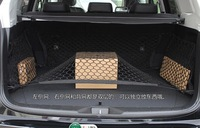 Subaru Forester 2009-2014 Car Trunk Nylon Rope Luggage Net Grid ,Free Shipping