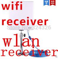 N95 high power usb wireless network card cmcc desktop wlan wifi receiver Powerful wifi receiver