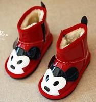 Winter new in Korean Style girls/boys Bright Surface Fashion velvet snow boots female children's fashion warm shoes