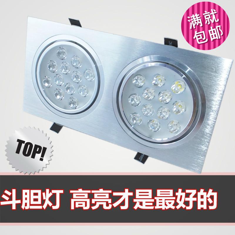 Free shippingVenture headed three bean pot lamp lights led spotlights Ceiling Grille 12w 18w 3w7w5w full set(China (Mainland))