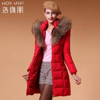 2014 new Korean Style ladies Women WInter Long jacket and long Winter Parka Coat White Duck Fur Collar Hat, Winter -40 Degree