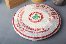 Buy 4 get 1 free Premium Ripe Yunnan QiZi Puer Tea 357g Pu erh Tea ancient