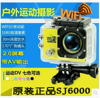 Free Shipping SJ6000 Wifi 1080P Sport Camera 2.0 HD Screen waterproof sports camera DV