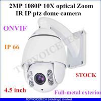 CMOS IR 1080P high speed dome camera 2MP  onvif  4.5 inch  IP66  PTZ IP Camera