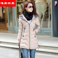New Fashion 2014 White Duck Down Coat Medium-Long Slim Plus Size Thickening With Hood Parka Winter Jacket Women