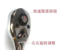 """1/2"""" Drive 24 Tooth Mechanism Ratchet Socket Handle Wrench Car Repair free shipping"""