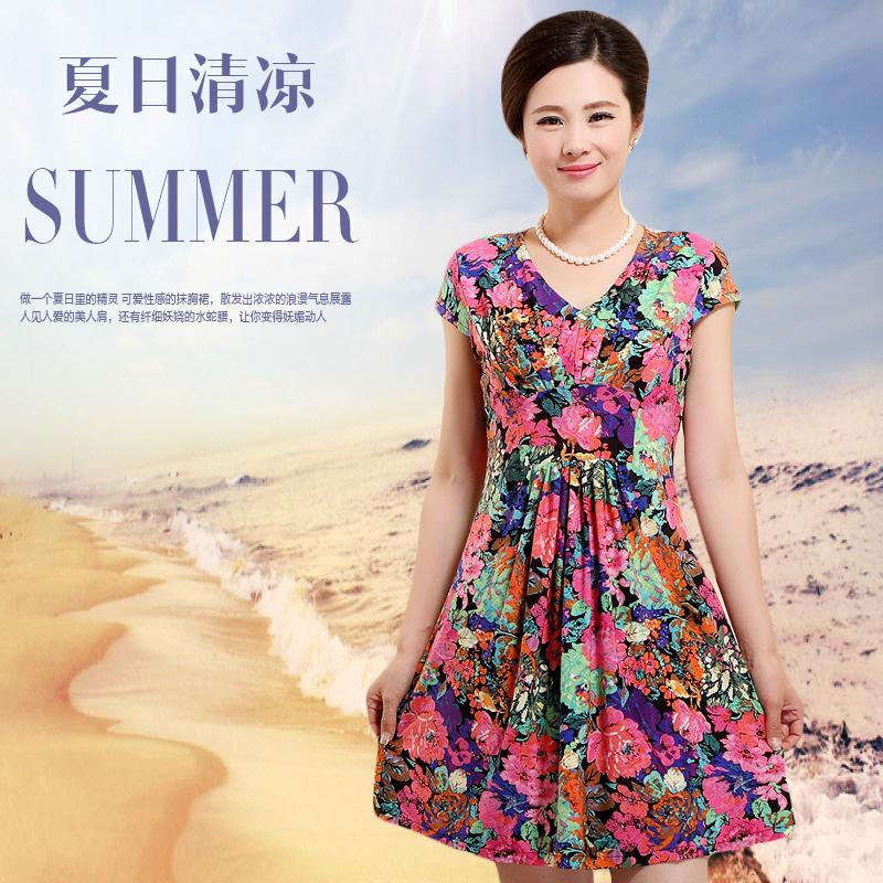 Summer Dresses For Older Women - RP Dress