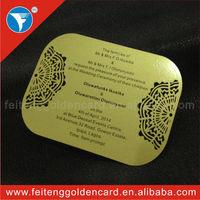 2014 Popular Fashion Metal Wedding Card OEM Gold Plated Wedding Invitation Card for Wholesale Supplies