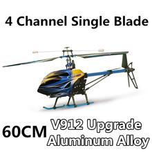 Upgrade Aluminum Alloy Remote Control 2.4Ghz 4CH E-Rix 250 RTF Single-Blade RC Helicopter toys/WLTOYS V911 V912 V913 outdoor(China (Mainland))