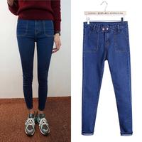 2014 Spring Autumn  Women's Pencil Pants Double Pocket High Waist Jeans Dark Color Skinny Pants Female Fashion Capris #0122