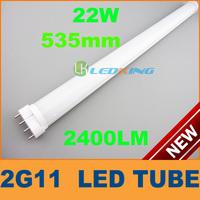 22W 2G11 LED TUBE 535mm 2400LM LED Light CE ROHS AC100 to 240V