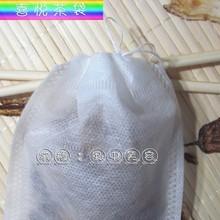 100pcs pumping line 10 x 15 cm non woven bag tea tea coffee filter tea set