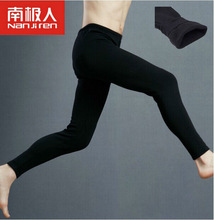 2014 Winter plus cashmere New Men Warm Pants Brushed Leggings Velvet Long Johns Elastic Tights Underwear Trousers(China (Mainland))