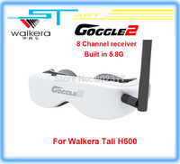 Walkera Goggle 2 FPV 5.8G video eyewear glasses for H500 head tracking Drone QR X350PRO TALI H500 Scout X4 drones Free shipping