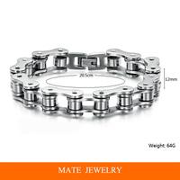 Punk 316L Stainless Steel Bracelet Silver Tone Biker Bicycle Chain For Mens Bracelets & Bangles (MATE B180)