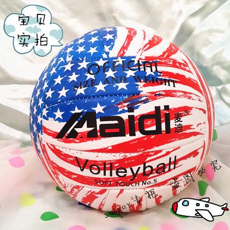 Товары для волейбола Maiji 5# usamaidi
