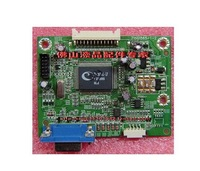driver board For DELL E176FPC E177FPC E178FPC 715G1565 715G1565-1-2 715G1565-2-2 80MM*61MM 1280*1024