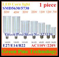 Free shipping 1 pcs E27 E14 B22 7W 12W 15W 25W 30W 40W 50W SMD 5630 5730 42 60 86 102 132 165 LED corn bulb lamp light lighting
