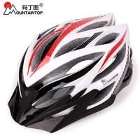 Ride helmet bicycle mountain bike safety helmet one piece belt ultra-light luminous warning light