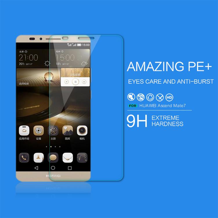 Для Huawei Ascend Mate7 screen protector Анти-синий стекло пленка для Ascend Mate7 защитная пленка huawei ascend y330