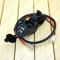 Waterproof 2.1A Dual USB Phone GPS Smart Charger Motorbike Scooter ATV Handlebar Free Shipping