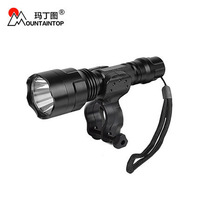 Outdoor ride flashlight glare flashlight charge led adjustable 5