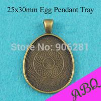 25x30mm Antique Bronze Egg Pendant Setting, Egg Pendant Tray, Glass Cabochon Bezels