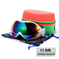Free shipping 2014 New men and women Ski Goggles Skiing Eyewear Double Lens Anti-Fog coating lens Professional Ski Glasses case