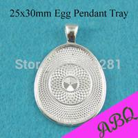 25x30mm Shiny Silver Egg Pendant Setting, Egg Pendant Tray, Glass Cabochon Bezels