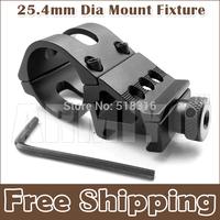 Armiyo 25.4mm Diameter Offset Flashlight Laser Scope Mount Fixture Weaver 20mm Picatinny Rail Hunting Accessories Free Shipping