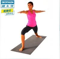 Basic fitness mat / anti-slip mat / cushion lying supine / non-slip mat