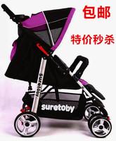 Four wheel baby stroller folding ultra-light buggiest shock absorbers bb handcars baby car umbrella