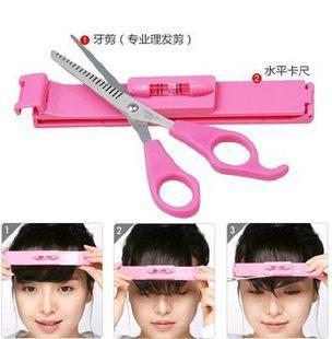 Ножницы DIY scossors tesoura 16 3764 инструменты для укладки волос rosa diy tesoura abc12
