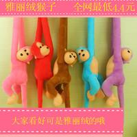 Long arm monkey curtain movement plush toy birthday gift