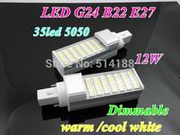 Led PL lighting G24 E27 B22 SMD 5050 Dimmable led lamp 180 degree AC85-265V 12W led corn bulb cool/warm white