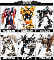 Free Shipping 17-21cm Diamond Bumblebee V Cool Optimus Prime Megatron Transformation Robots VOYAGER Action Figures Classic Toys