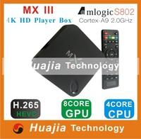 Original MXIII Android 4.4 Amlogic S802 Quad Core 2.0GHz 2GB/8GB DLNA preinstal APK wifi XBMC MX3 4k*2k Bluetooth Smart TV Box
