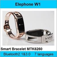 Original Elephone W1 Smart Bracelet Wristband Bluetooth Power Balance Energy Bracelet for Samsung Android Phone Custom Lettering