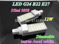 By DHL ship led bulb 12W 35led 5050 chip AC85-265V led PL Light B22 G24 E27 LED Bulbs warm /cool white 3years warranty