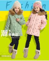 Girls Hoodies, Girls winter Jacket kids Outerwear & Coats Children's Coat Spring winter Baby Coat Girls,Kids whale  printed Coat