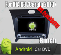 """DHL free Kia K3 Forte Cerato 2013 Android 4.1 OS 8"""" Car DVD Player Head Unit Multimedia GPS Stereo BT IPOD WIFI 3G RDS SWC AUXIN"""