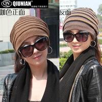 Men and women of Korean winter hat sleeve head cap wool hat knitted cap *m- dual-purpose scarf hat wholesale