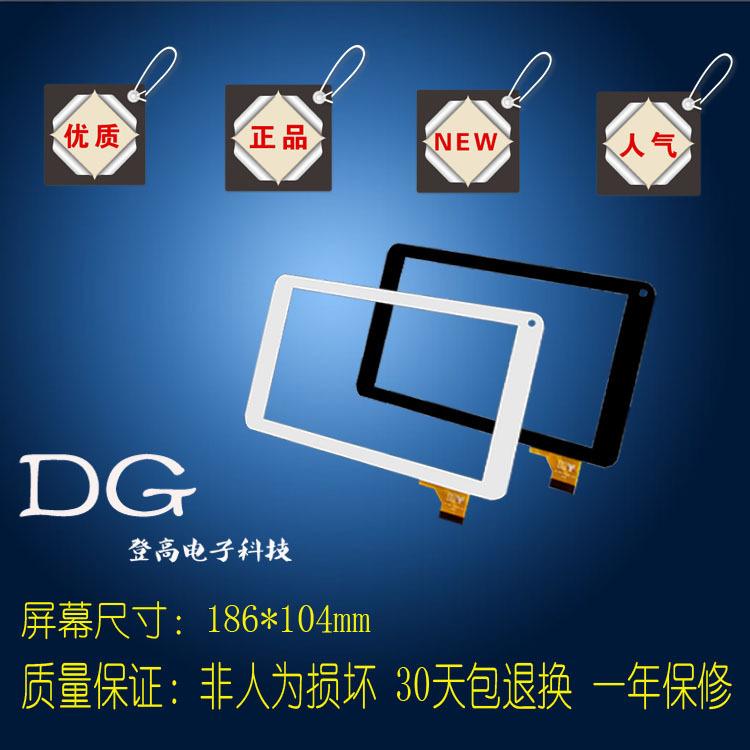 Korea HY modern accessories T73 touchscreen capacitive touch screen handwriting external screen glass screen 186 * 104(China (Mainland))