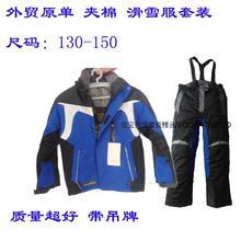 Children's clothing 2014 winter male child cotton-padded ski suit set wadded jacket set detachable suspenders skiing pants(China (Mainland))